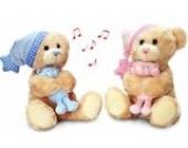 Baby Musikbär 30 cm Spieluhr 2 Farben Kuscheltier Plüschtier